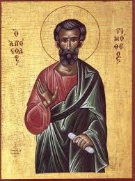 Ο Απόστολος Τιμόθεος (1)