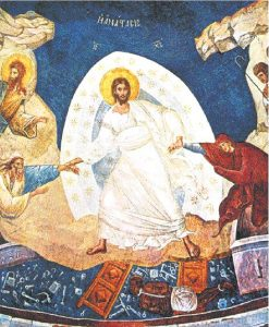 Η Ανάστασις του Κυρίου ημών Ιησού Χριστού (1)
