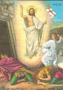 Η Ανάστασις του Χριστού 2