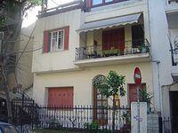 Φώτης Κόντογλου, (2) το σπίτι του στην Αθήνα
