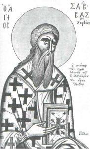 Άγιος Σάββας Αρχιεπισκ. Σερβίας, κτήτωρ Ι. Μ. Χιλανδαρίου