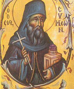 Άγιος Συμεών, κτήτωρ Ι. Μ. Χιλανδαρίου