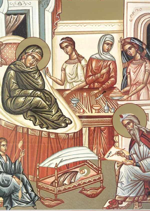 Η Γέννησις του Τιμίου Προδρόμου και Βαπτιστού Ιωάννου