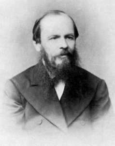 Fyodor Mikhailovich Dostoyevsky, 1876