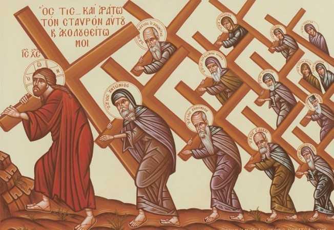 Αποτέλεσμα εικόνας για κυριακη μετα την υψωση του τιμιου σταυρου