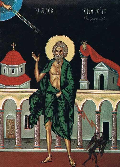 Ο Άγιος Ανδρέας ο δια Χριστόν Σαλός και ο (ομοφυλόφιλος) ο ακόλαστος  ευνούχος. | ΟΡΘΟΔΟΞΗ ΠΟΡΕΙΑ – orp.gr